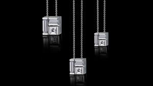 Canturi Cubism baguette and carré cut diamond pendant in 18ct white gold.