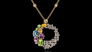 Cubism Colorburst diamond and colored gemstone circular neckpiece in 18ct yellow gold.
